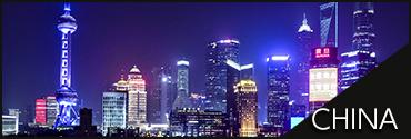 Universe Group CHINE